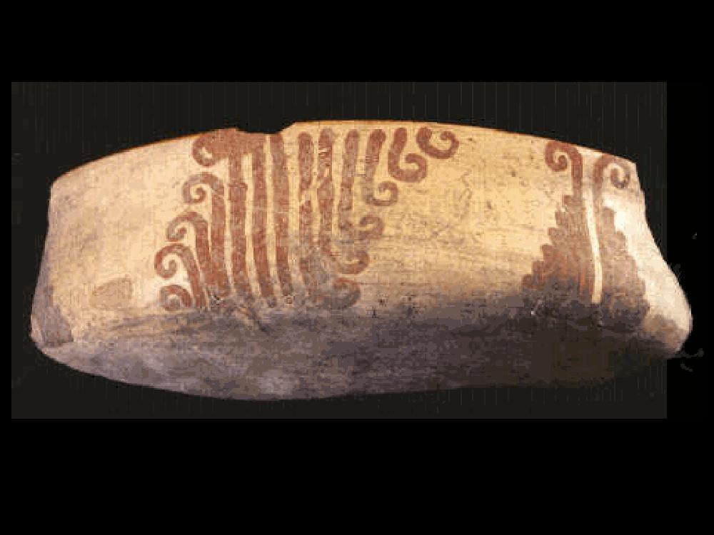 Cultura Huasteca